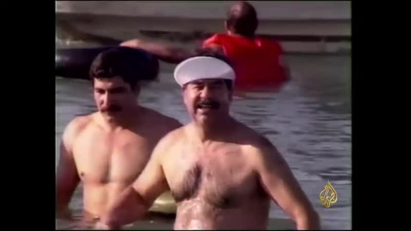 Саддам Хусейн переплывает реку Тигр в дань революционной молодости 1997 год