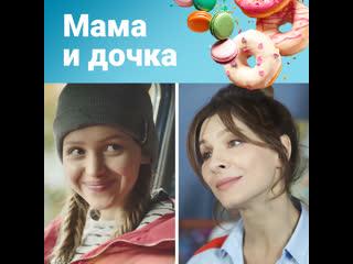 ИП Пирогова: главная любовь сериала