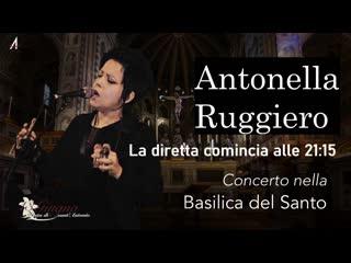 Concerto di Antonella Ruggiero