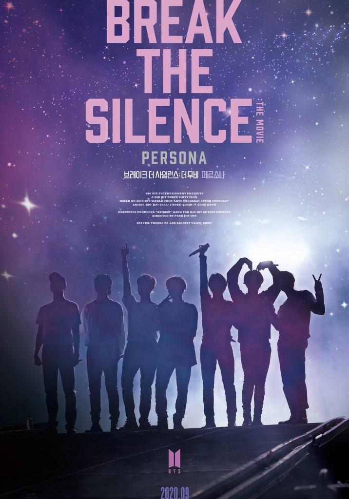 Афиша Самара BTS:BREAK THE SILENCE в Самаре