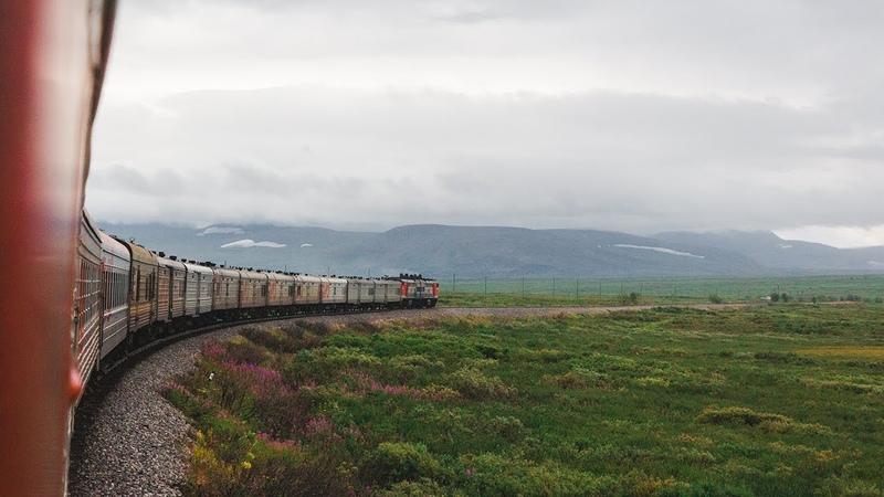 Полярный экспресс на поезде из Воркуты в Лабытнанги