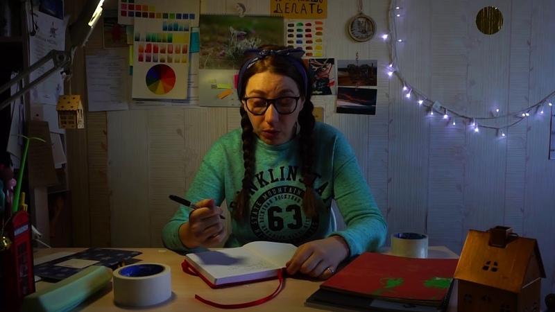 1 задание дистанционного обучения в мульт студии Берендей