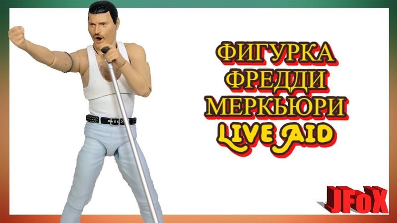 Фигурка Фредди Меркьюри Sh figuarts Bandai Freddie Mercury Live Aid Figure