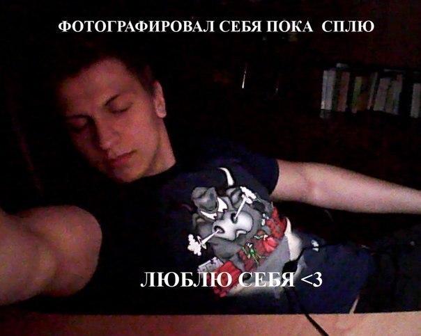сайта прислал она спит ее фотографируют актрисе длинное яркое