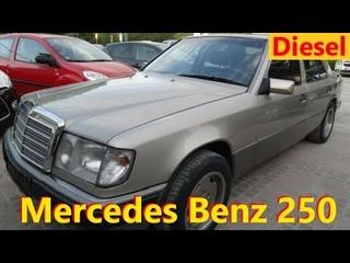 Mercedes Benz 250 Diesel w124 / Авто в Германии