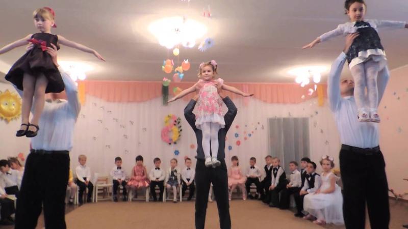 танец пап и дочек очень трогательно