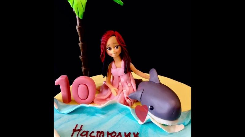 Lomlette Cake for girl Торт для девочки на 10 лет Пляж акула