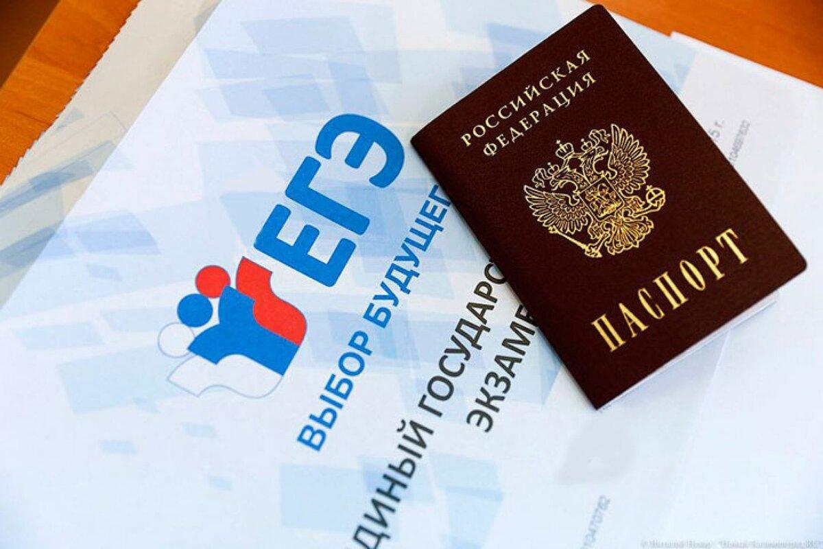Стало известно предметное расписание ЕГЭ в период с 29 июня по 20 июля