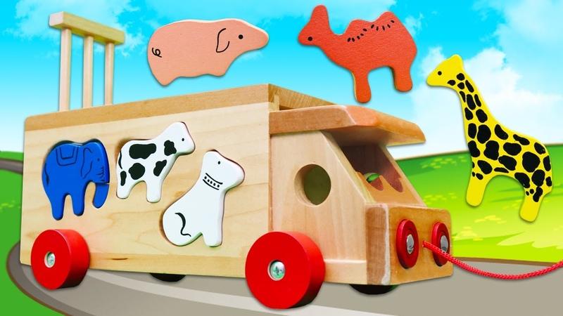 Oyuncak kamyon oyuncak hayvanları arıyor. Bebek videosu.