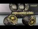 Обзор TWS наушников Auglamour AT200 - Плати мало - получай нормально!😉