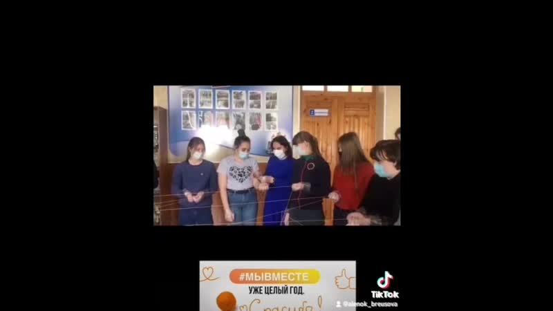 Флешмоб Паутина ГодКакМыВместе флешмобпаутина ДобровРоссии