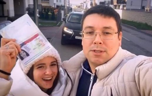 Андрей Чуев с супругой отправляются покорять Америку