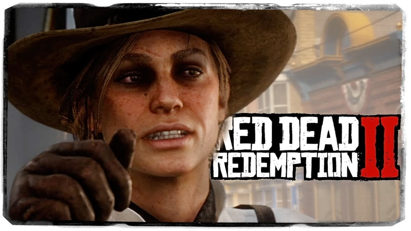 ЭПИЛОГ ОХОТНИК ЗА ГОЛОВАМИ ● Red Dead Redemption 2 27