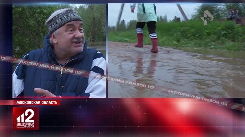 Проливные дожди отрезали от большой земли несколко сотен домов видео