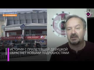 Мегаполис - Новые подробности - Нижневартовск