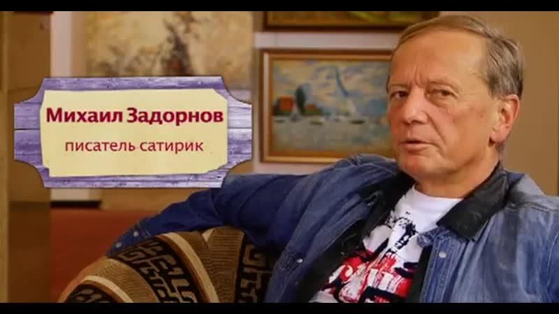 История российского юмора 1992 год