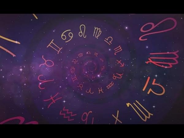 Гороскоп на 13 декабря 2020 года для всех Знаков Зодиака