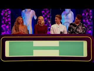 Celebrity Juice 23x01 - Emily Atack, Nadine Coyle, Will Mellor, AJ Pritchard, Curtis Pritchard