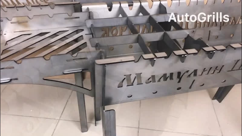 Мангал люкс с решеткой от AutoGrills