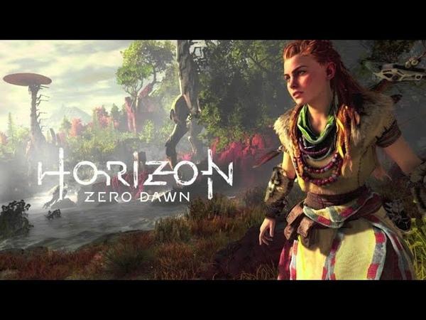 HORIZON ZERO DAWN НАЧАЛО ПУТИ СЛОЖНОЕ ДЕТСТВО часть 1