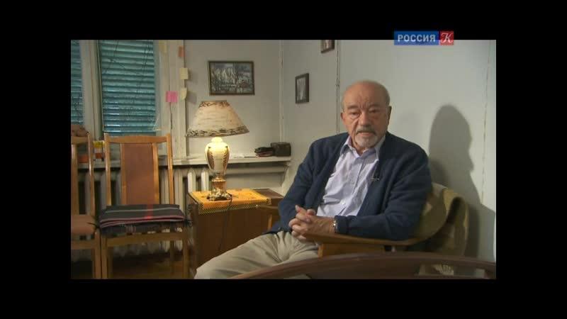 Константин Симонов Перед запретной чертой Прощай ХХ век 2013
