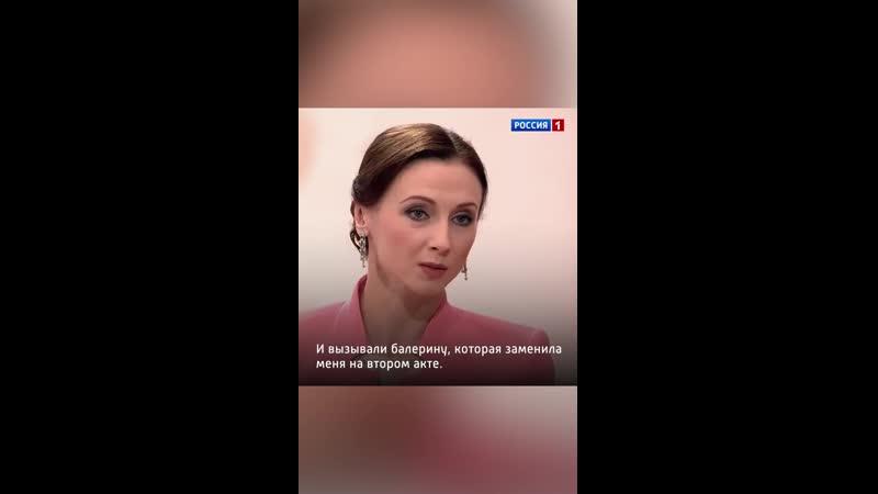 Боль побеждает боль Светлана Захарова