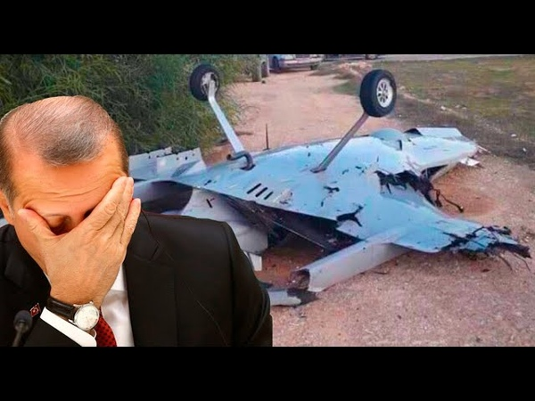 Турецкий дронопад российские ЗРК лишили Анкару половины беспилотников