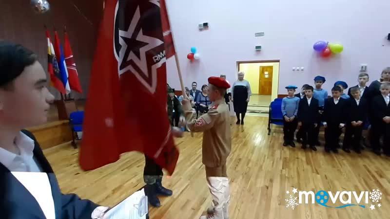 Вручение флага отряда обучающимся ОКУ Центр Перспектива