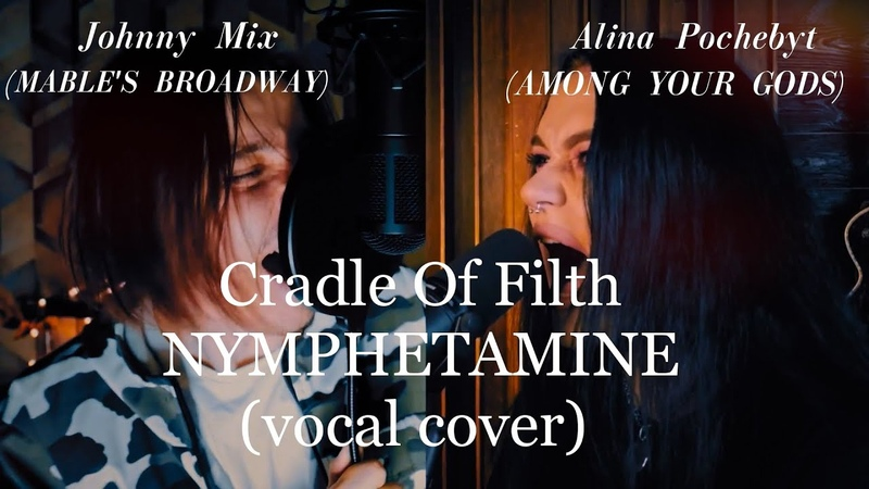 Cradle Of Filth Nymphetamine Vocal cover by Alina Pochebyt Johnny Mix