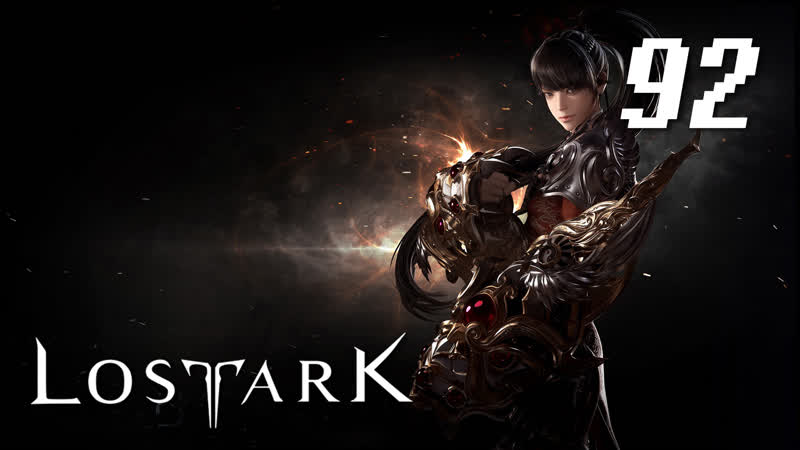 Lost Ark 92 Сюжетный PvE контент за Дуалиста