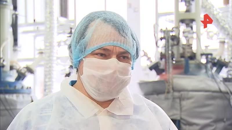 Видео из лаборатории ХимРар где выпускают препарат от COVID