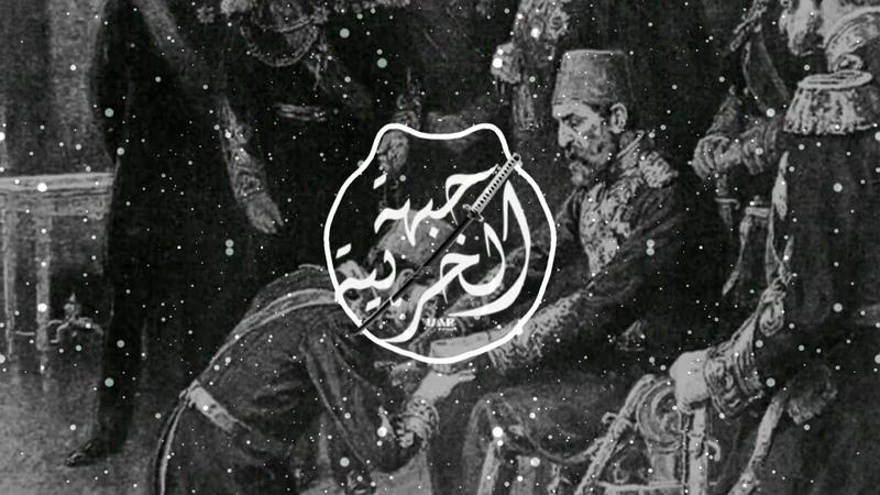 عبد الحميد CVRTOON - Abdulhamid Han V3