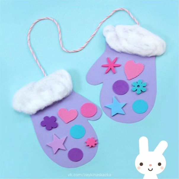 ЗИМНЯЯ АППЛИКАЦИЯ «РУКАВИЧКИ» Я надену рукавички Две весёлые сестрички.Буду хлопать я в ладоши День морозный и хороший!