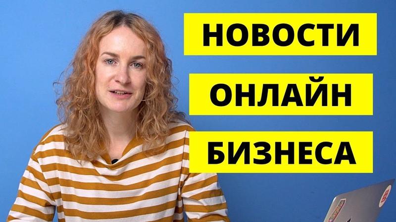 Эквид спасает рестораны Wildberries продает контент Уральские Авиалинии кормят Икея дарит фон