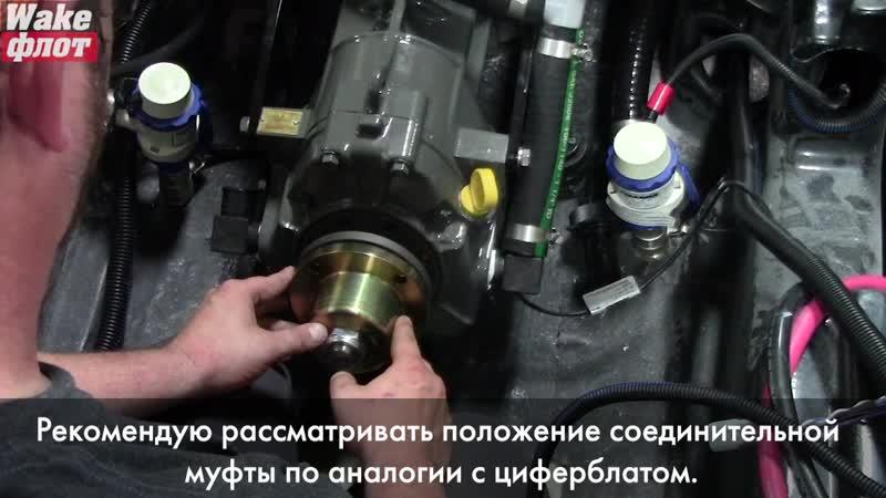 Центровка двигателя катера буксировщика