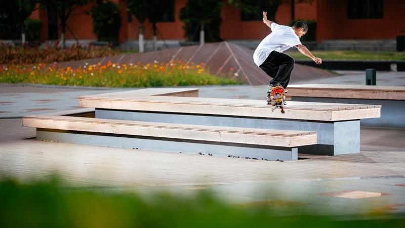 Primitive Skate ENCORE