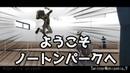 【identity v/第五人格MMD】ジャパリノートン【ネタ】