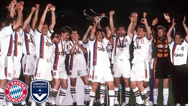 Zidane Kahn Matthäus Co Highlights of FC Bayern's UEFA Cup victory over Bordeaux