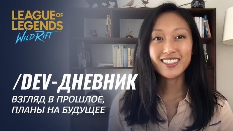 Dev на Русском декабрь 2020 года взгляд в прошлое планы на будущее