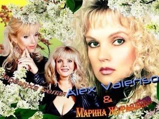 Марина Журавлева - Черемуха белая 💖✔сладкий голосок красотки из СССР