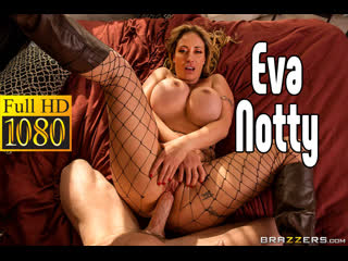 Eva Notty измена анал порно  секс минет сиськи анал порно секс порно эротика sex porno milf brazzers anal blowjob milf
