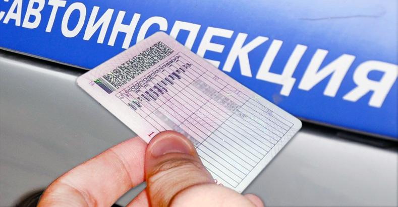 МВД разъясняет временные меры, связанные с продлением национальных водительских удостоверений