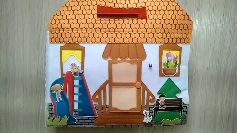 Кукольный домик из фетра с больницей Quiet book Dollhouse Busy Book For girls