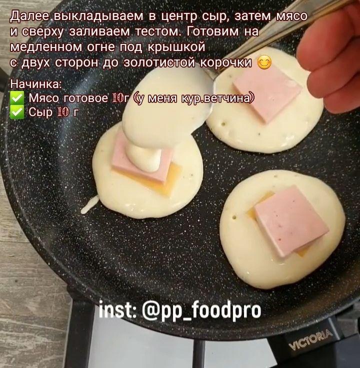Вкуснейшие оладушки с начинкой