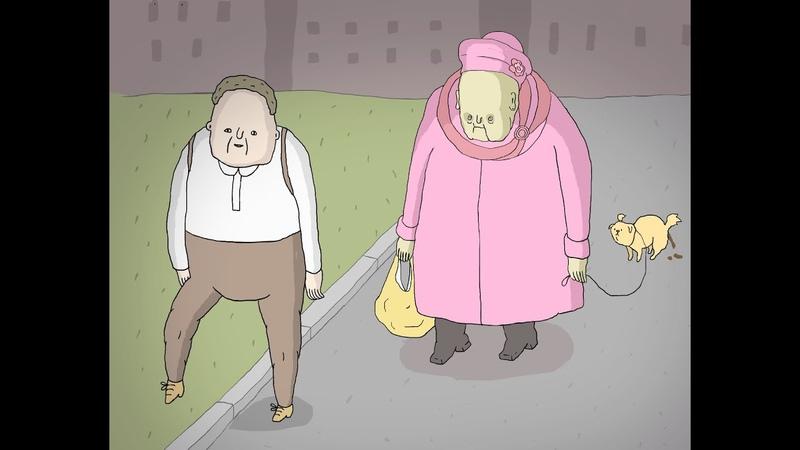 ШКЯ Как прожить жизнь так чтобы на тебя не наорала бабка