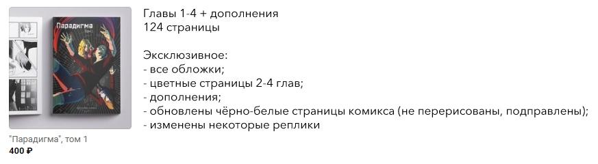oqrn3_DmEoE.jpg
