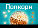 OBLAKA_CINEMA_MOVIE_FINALPROJECT_OUT(2) (convert-video- (1)