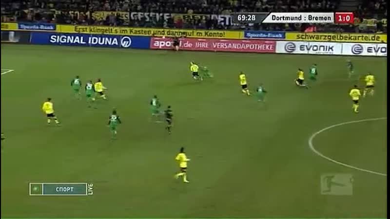 Чемпионат Германии 2010-11 16-й тур Боруссия Д - Вердер 2 тайм