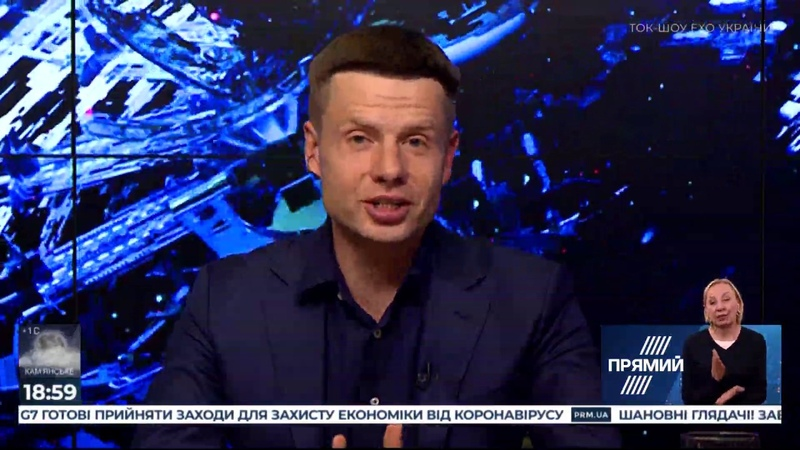 Олексій Гончаренко гість ток-шоу Ехо України 3 березня 2020 року