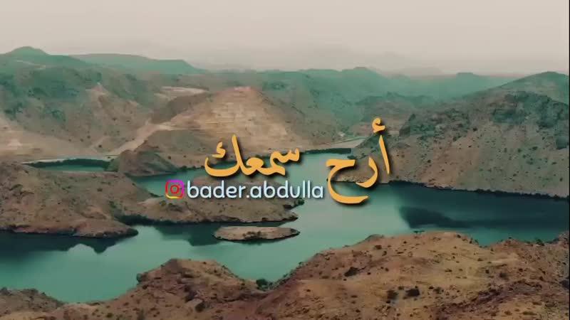 سورة الفاتحة سعيد الخطيب mp4